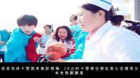 易烊千玺助力百人援宁 与韩红共同化身急诊医生_娱乐_澳门澳亚网