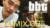 BB Time第八十八期: GH5