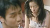 韩国电影苹果 比范爷更加诱惑