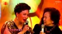 西游记美女汇聚江苏卫视,杨洁导演出场,观众们热泪盈眶!