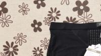 英国卫裤官方英国卫裤正品官方网站