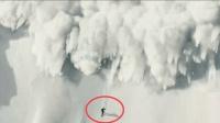 这人好功夫, 自己用炸弹制造了大雪崩, 再绝地逃亡, 这是在挑战极限啊