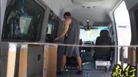 房车生活: 从设计到DIY, 一对夫妇自己动手改装奔驰Sprinter房车的故事
