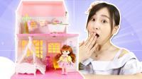 0572 美美的双层别墅套装玩具!探访粉色梦幻公主房吧!