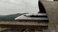 呼啸而过! 宝兰高铁的速度 实拍动车冲出隧道的瞬间
