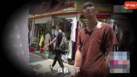 网红智斗卖假手机的街头骗子, 骗子瞬间懵逼!