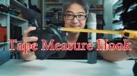 049 韦找谁 VBlog - 索尼 FS5 上面的 Tape Measure Hook