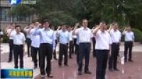 [河南新闻联播]省纪委理论学习中心组开展集体学习活动