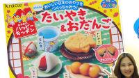 甜点自己做|食物玩具|DIY|知育果子系列|食用玩具|有趣食玩|手工糖果玩具|