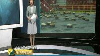 京东618销售额已过千亿 手机空调最热销