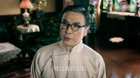 《无心法师》墙上竟现血字,刘松仁怕是要吓尿了吧