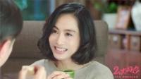 电影《二次初恋》时光盗不走--黄征&朱茵&杜天皓