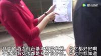 中国小伙去越南旅游, 碰到身材超好的酒店前台小姐, 服务太好了