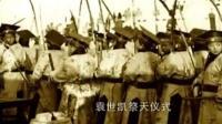 朱元璋问刘伯温: 朱家能传承几代? 谁知刘伯温说了这句话