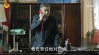 姜还是老的辣 《人民的名义》季昌明五大Carry全场时刻