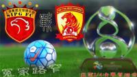 【2017亚冠1/4决赛首回合】上海上港VS广州恒大淘宝 - 实况足球2017【TA小屁孩-PES2017】