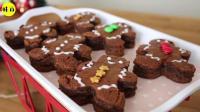 姜饼人巧克力蛋糕