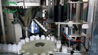 粉末灌装旋盖机 消毒粉灌装压盖机 消毒粉灌装机