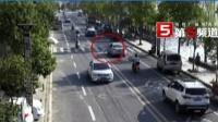 三岁小孩不满爷爷撕破火腿肠, 生气横穿马路被撞!