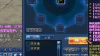 新倩女幽魂OL【在在】鬼衣服137洗逆天有多难? 网络游戏直播