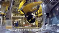 崛起吧我的国, 美国专家组参观中国汽车生产线 脸色突然大变