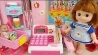 0081 - 宝贝多利和马丁食品玩具婴儿玩具厨房玩具玩