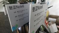 「科技V报」YunOS版锤子系统即将发布,魅蓝Note6价格曝光