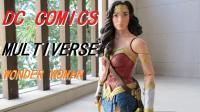 DC multiverse 12寸 神奇女侠