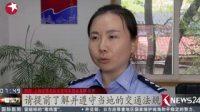 记者调查: 网站办理国际驾照 能保障自驾无阻?