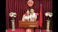 恭喜! 李晓霞宣布和男友领证结婚