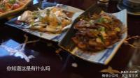 卢森堡的郊区小镇, 隐秘的中国餐厅太好吃了