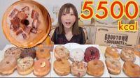 [吃货木下]甜甜圈 百香果可可亚、枫糖培根、树莓、肉桂砂糖等16个 5500kcal