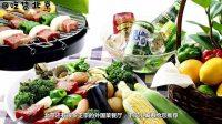 北京的异国美食推荐