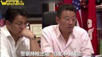 华人因用纸巾擦眼镜遭开除 被撵出餐厅还扣押行李