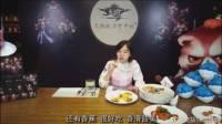大胃王密子君(进击网易食堂)真的好想留在网易食堂,不想走了!