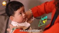 【如何训练宝宝直坐】帮助宝宝发育的拉坐游戏, 3个月的婴儿就能练, 家家都得玩儿