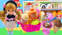 小猪佩奇芭比娃娃超市购物过家家 244