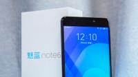 魅蓝Note6正式发布:主打旗舰级拍照 1099元起售