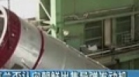 乌克兰否认向朝鲜出售导弹发动机