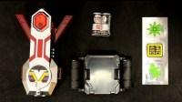 【w花醉眠w】日版DX 地球战队五人组变身器 手环