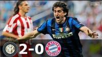 2010欧冠决赛, 国际米兰2: 0拜仁慕尼黑比赛集锦