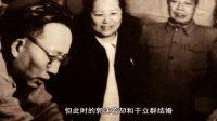 鲁迅为何说郭沫若是流氓才子? 且看他怎么对待自己的日本妻子!