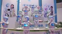 """为您呈现精彩的现实版 """"机器人总动员""""!"""