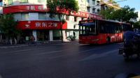 义乌市手机电脑3C数码体验店京东之家视频