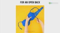 还在担心露出胸罩? 手把手教你打造无痕内衣, 只需要一个小剪刀!