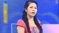爱情保卫战: 史上最不要脸母子, 涂磊听不下去了