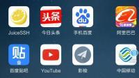 小米路由器分享WiFi赚钱功能介绍