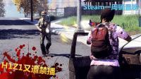 Steam销量周榜: H1Z1国内遭封杀, CSGO将成免费游戏