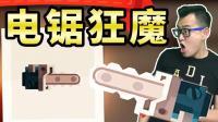 ★皇室战争★超级骑士引发幻影刺客无限冲刺! #G956★酷爱娱乐解说