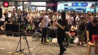 香港街头男女对唱《谁明浪子心》, 女生一开口太好听获得掌声!
